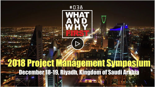 What is the PMI-KSA 2018 Project Management Symposium and Why You Should Attend?